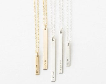 Vertical Initials Bar Necklace, Custom Stamped Initials Necklace, Personalized Bar Necklace - Gold Fill, Sterling Silver, Rose Gold / GLDN