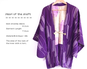 Shaft patten*Haori coat