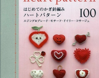 Crochet heart pattern Japonese ebook Pdf pattern Valentine's Day