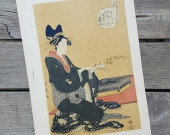 According to a lithograph print Japanese vintage n5