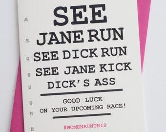See Jane Run | Funny Running Encouragement | Running Support | Fitness Motivation | Friendship Card