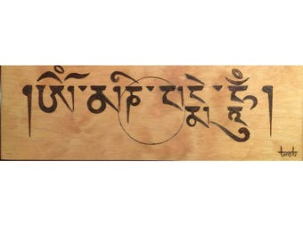 Original Om Mani Padme Hum Stained Wood Burning Wall Hanging