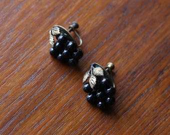 Vintage Black Bunches of Grapes 50s Screw Post Earrings