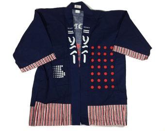 Sony Trinitron-era Logo Cotton Kimono