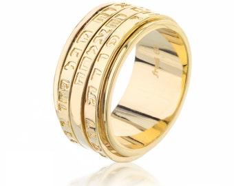 18K Gold Plated Hebrew Spinner Ring