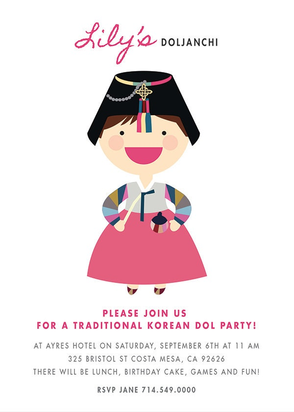 Korean first birthday invitation custom girls korean dol doljanchi korean first birthday invitation custom girls korean dol doljanchi printable digital file filmwisefo