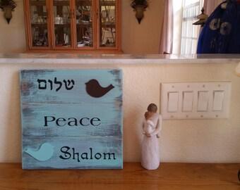 Judaica ,Jewish gift, Peace, Shalom, handmade Jewish wall decor