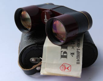 NOS! NEW Rare Soviet theatre binoculars, Vintage theatre glasses,Vintage Opera Binoculars, Soviet Opera, Vintage binoculars,Opera glasses
