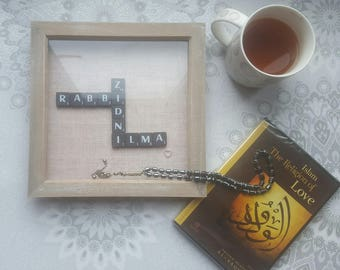 Islamic Inspirational Quotes and Dua Frame.
