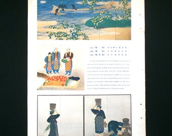 Japanese Print - Vintage Print - Vintage Magazine Insert - Magazine Cut Out - Paintings in the 18th exhibition of The Japan Art Academy