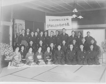 Vintage Japan photo a black and white photo of a group of Japanese  men and women