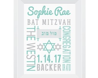 """Personalized and framed 5""""x7"""" Bat Mitzvah Gift, Personalized Print, Bat Mitzvah, Bar Mitzvah"""