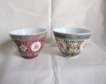 2 Vintage Chinese Sauce Bowls ~ Red & Yellow