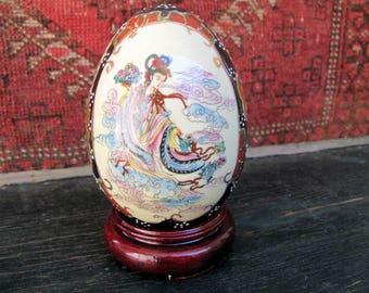Chinese Porcelain Egg, Vintage with Wooden Base
