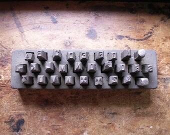 Vintage Hi Duty Metal Alphabet Punch Set - 5/16 Inch Industrial Steel Letter Punches