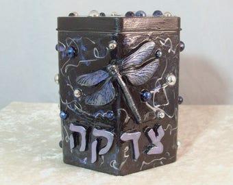 Tzedakah Box - Iridescent Blue and Purple Dragonfly