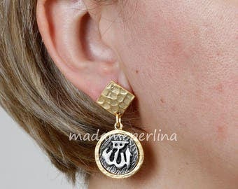 Islamic earrings matte gold and silver plated Arabic alphabet Allah God antiqued rustic koran kuran muslim jewelry