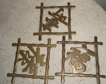 Brass Asian Trivets, Asian Brass Characters, Brass plant stands,with bamboo shaped frame, three solid brass trivets, 5 1/2 in. brass trivets