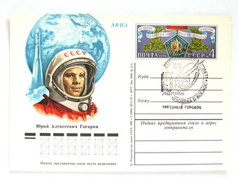 Yuri Gagarin, Open Letter, Unused Postcard, Space, Soviet Union Vintage Postcard, made in USSR, Unsigned, Illustration, 1976, 70s