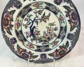 English Transferware Plate With Asian Pattern Called Ceylon