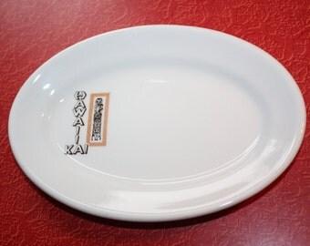 Vintage NYC Restaurant Souvenir: Hawaii Kai Small Plate