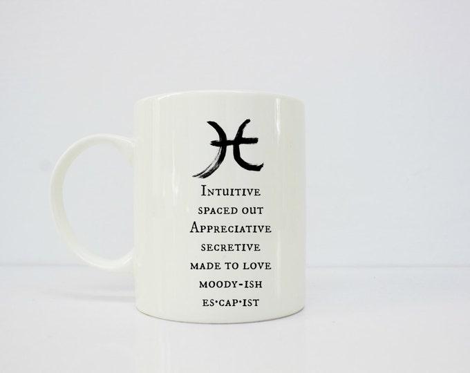 Pisces Mug - pisces - pisces gift - horoscope -horoscope mug- astrology - astrology gift