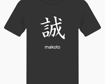 "Virtues of the Samurai ""Makoto"" (honesty)"
