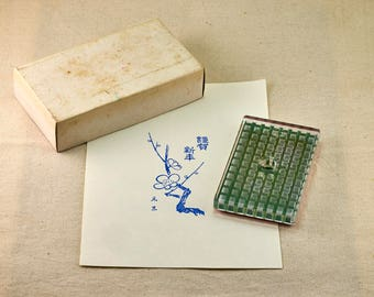 Rubber stamp with Sakura flowers. Vintage, Japanese stamp.