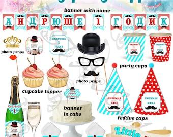 Party supplies Little man