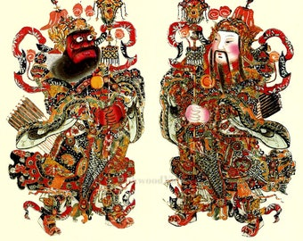Soochow Door Guardians, Chinese New Year Print, Vintage 8x10 Asian Book Art, Feng Shui, FREE SHIPPING