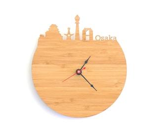 Osaka Skyline Clock - Cherry and Walnut Modern Wall Clock