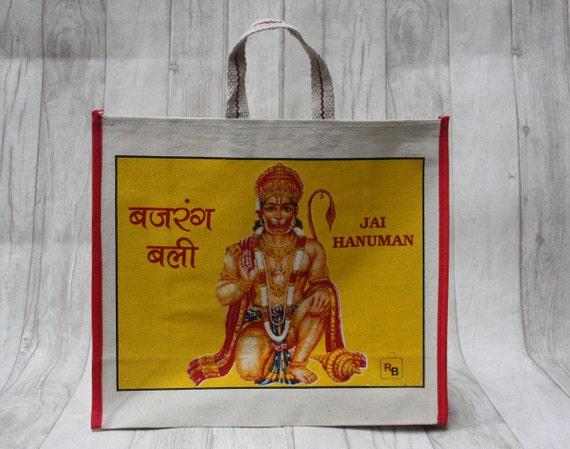 INDIAN HANUMAN BAG -Yoga bag -Mandala -Hippie bag -Shopping- Tote Bag- Bag for Life- Upcycled-Recycled- Eco Friendly- Vegan Bag- Festival