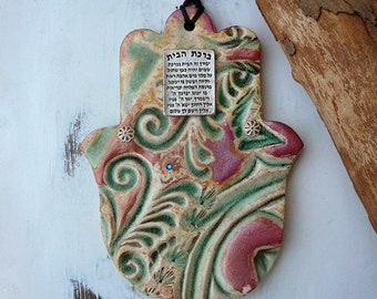 Hebrew Home Blessing Hamsa Hanging, Jewish Gift, Handmade Ceramic Hamsa Hand With a Blessings Metal Plaque, Good Luck Charm, Ready to Ship.