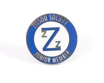The Life Aquatic Enamel Pin - Steve Zissou - Zissou Society Junior Member