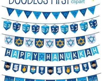 Hanukkah Buntings Digital Clip Art for Scrapbooking Card Making Cupcake Toppers Paper Crafts