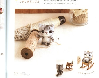 53 Japanese Wool Needle Felt Cute Animals - Kawaii Felting Patterns - Needle felting ebook - Japanese felt ebook - Instant download