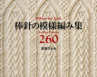 260 Knitting Patterns - Hitomi Shida - Japanese Knitting Book - Haute Couture Knitting - Japanese Craft Book - ebook -PDF - digital download