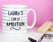Personalised Mug - Cup of Ambition - Dolly Parton - Motivating, Inspiring and Positive