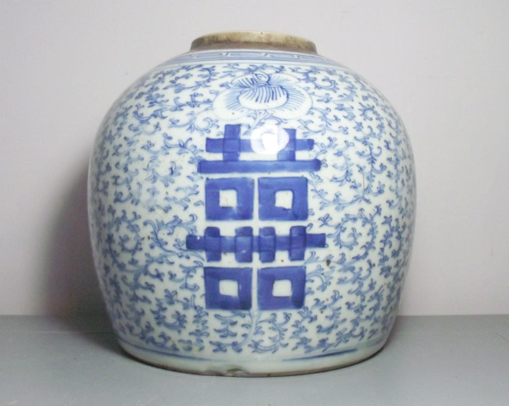chinese double happiness jar chinese porcelain ginger jar