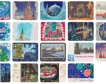 Moscow Kremlin. Christmas, New Years Collection / Set of 21 Vintage Holiday, New Year Cards - 1970s-1990s