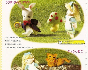 157 Sewing Fairy Tale Felt Dolls- Japanese Felt Book- Felt Animals and Mascots Patterns- Easy Felt Doll-Japanese eBook-PDF- Instant Download