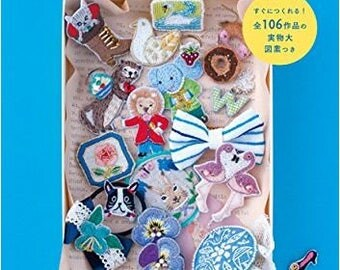 Embroidered accessories that you want to - Japanese wappen making book
