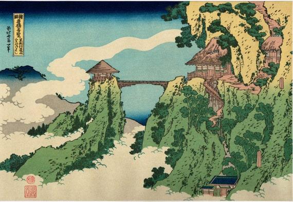 "Japanese Ukiyo-e Woodblock print, Hokusai, ""The Hanging-cloud Bridge at Mount Gyôdô near Ashikaga """