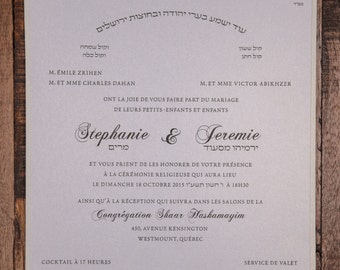 Jewish Wedding Invitation, Jewish Wedding Invitations, Jewish Invitation, Hebrew Invitation, Hebrew Wedding Invitations, Hebrew Invitations