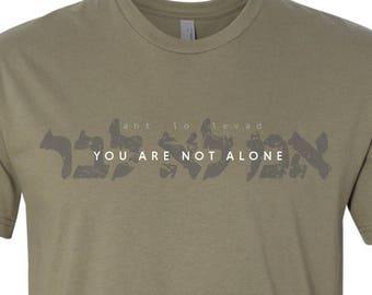 You Are Not Alone - Black Fire Designs