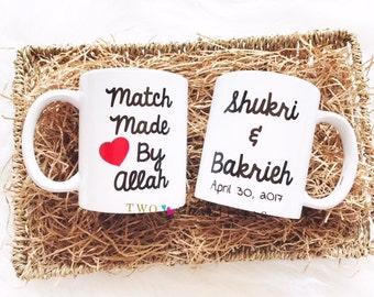 Match Made By Allah Mug Set Bridal Shower Gift Wedding Engagement