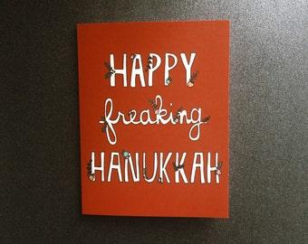 Happy Freaking Hanukkah notecard