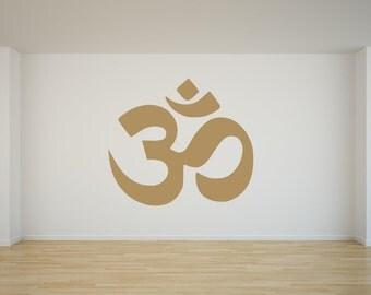 Ohm symbol wall decal - Om wall sticker - Aum symbol wall decor - Yoga meditation vinyl wall decal - Spiritual home decor - Sanskrit art
