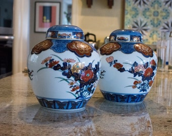 Hand-painted Gold Imari ginger jar with lid