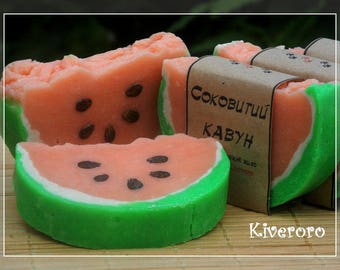 Juicy Watermelon Handmade Natural Soap Unique Soap Fruit Soap Scented Soap Beauty Gift Original Gift Gift for Her Gift for Him Girl Gift